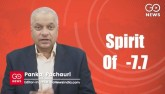 GoNews Special- Spirit of 77 a knock out blow for