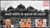 Story of Babri Masjid case, complete chronology of