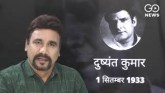 Remembering Popular Hindi Poet Dushyant Kumar On H