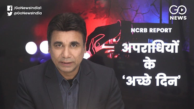 NCRB Data Shows Crimes Increasing In The Country