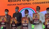 Congress youth unit launches 'Rozgar Do' campaign