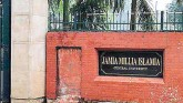 Jamia topped the education ministry rankings, AMU