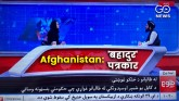 Afghanistan: Tolo News starts broadcasting with fe