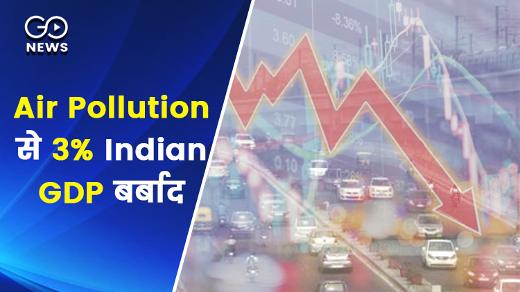 Air Pollution Costs Indian Businesses 3% Of The GD
