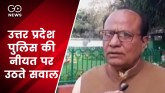 Meem Afzal said on Unnao incident: Why do question