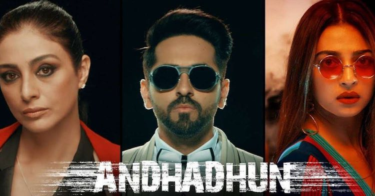 Ayushmann Khurrana's 'Andhadhun' to be released in