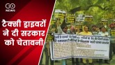 Taxi drivers warn government from Delhi's Jantar M