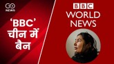 China has stopped broadcasting BBC World News on r