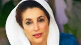 BENAZIR BHUTTO: FIRST PM TO FALL VICTIM TO PAKISTA