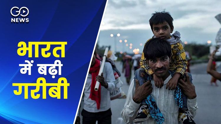 In the pandemic, India's middle class shrinks and