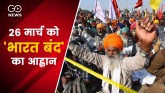 Farmer leaders announce 'Bharat Bandh' on 26 March