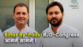 Congress-RJD face to face in Bihar by-election
