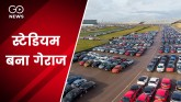 UK: LAKHS OF USED CARS BEING STORED AT ROCKINGHAM