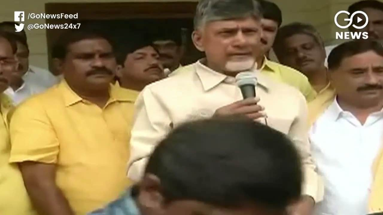 Chandrababu Naida & Son On Hunger Strike After Hou