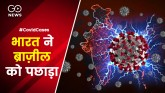 Corona virus: India becomes second most affected c
