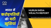 Hurun Wealth Report 2020: 6.33 lakh Indians in new
