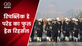 Full dress rehearsal of Republic Day parade on Raj