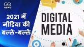 Media's excellent condition in 2021, advertising r