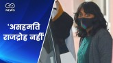 Bail to Disha Ravi, read important court comments