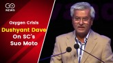 What did Dushyant Dave say on the 'suo moto cogniz