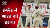 Test match: England beat India