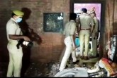 Kanpur: Four injured by bomb blast, agencies came