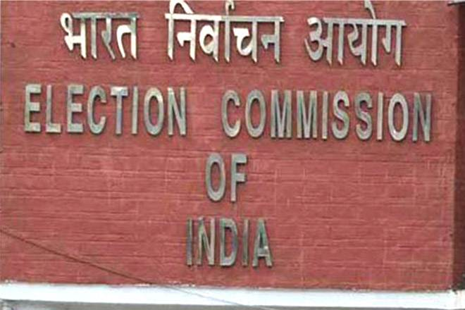 Election Commission, Live: Bihar assembly election
