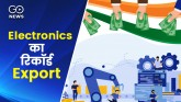 India exports a record of electronic goods in Dece