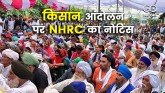 NHRC sent notice to these states including the Cen