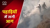 Fire in Himachal and Uttarakhand hills spreading r