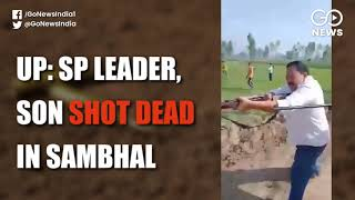 Samajwadi Party Leader, Son Shot Dead In UP's Samb
