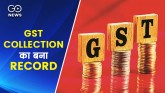 New record of GST collection, revenue of Rs 1.23 l