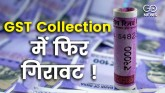 Average Monthly GST Collection Delined Again
