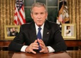 George Bush also became President after Supreme Co