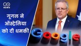 Google threatens to block search in Australia, PM