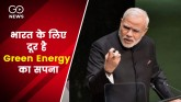 India likely to miss 2022 renewable energy target