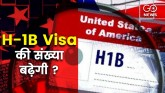 US Chamber of Commerce seeks doubling of H-1B quot