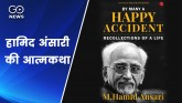 When PM Modi said to former VP Hamid Ansari - 'Why