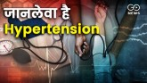 Number of people living with hypertension worldwid