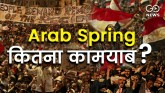 The Arab Spring was not a success!