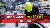 India's services PMI falls to 41.2 in June