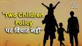 Center's refusal on two child policy, birth rate i