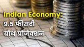 IMF did not change the economic growth rate of the