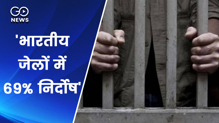 69% of prisoners in Indian jails are being punishe