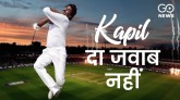 Happy Birthday Kapil Dev: India's World Cup Winnin