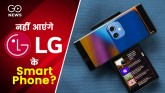 LG May Exit Smartphone Market Soon