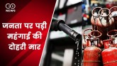 Cooking gas cylinder prices go up by Rs 25 from to