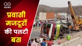 Bus carrying migrant laborers from Delhi overturns