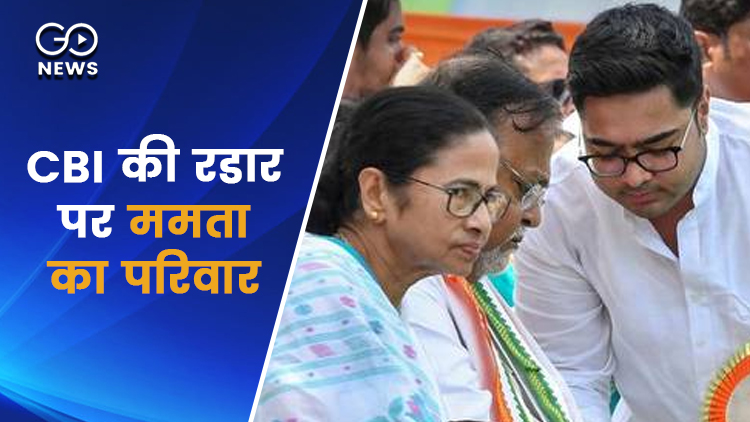 Mamta's family on CBI target in coal scam case, kn