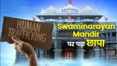 Swaminarayan temple in US raided, workers taken fr